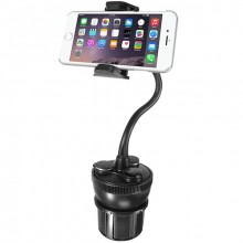Car cup holder mount w. USB charger - iPhone/smartphone